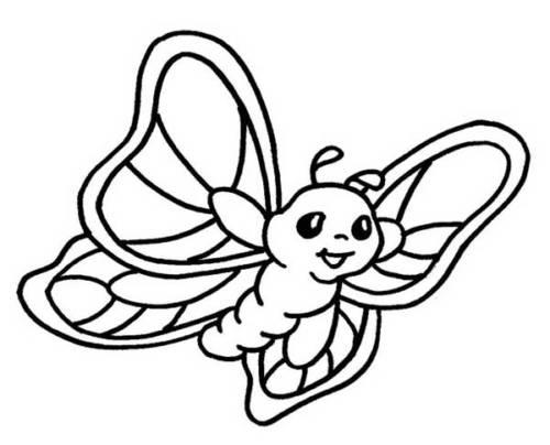 insetos felizes e alegres